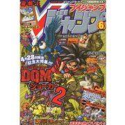 V-Jump [June 2010] (Japan)