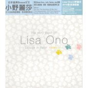 The Very Best of Lisa Ono: Bossa in Four Seasons [Limited Gold Disc Collector's Edition] (Hong Kong)