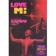 Love Mi Concert [Limited Edition Live Karaoke 3DVD+2 Live CD] (Hong Kong)