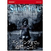 Silent Hill Shattered Memories Official Guide Book (Japan)
