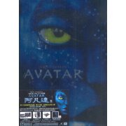 Avatar (Hong Kong)