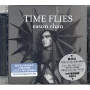 Time Flies [CD+DVD Super Jewel Version] (Hong Kong)