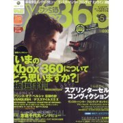 Famitsu Xbox 360 [May 2010] (Japan)