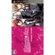 Starry * Sky: In Spring - PSP Edition (Japan)