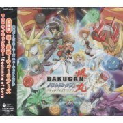 Cho! Saikyo! Warriors (Bakugan Battle Brawlers New Vestroia Intro Theme) (Japan)