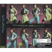 Seishun Collection [CD+DVD Limited Edition Type A] (Japan)