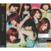 Seishun Collection [CD+DVD Limited Edition Type B] (Japan)