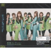 Seishun Collection [CD+DVD Limited Edition Type C] (Japan)