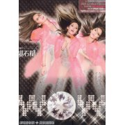 Elva: Diamond Candy [2CD] (Hong Kong)
