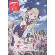 Dance In The Vampire Bund Vol.2 (Japan)