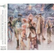 Final Fantasy XIII Original Soundtrack - Plus (Japan)