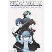 Persona Music Live 2009 - Velvetroom In Wel City Tokyo (Japan)