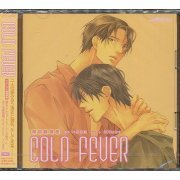 Le Beau Sound Collection Drama CD Cold Fever (Japan)