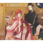 Ouji Sama Warai Series Drama CD Vol.2 (Japan)