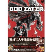 God Eater Final Complete Guide 2010 (Japan)
