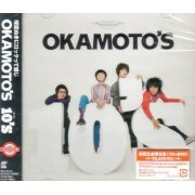 10's [CD+DVD Limited Edition] (Japan)