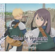 Tales Of Vesperia - The First Strike Episode 0 (Japan)
