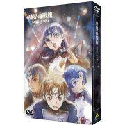 Emotion The Best: Seikai No Senki / Battle Flag Of The Stars DVD Box (Japan)