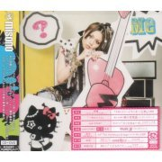 Me [CD+DVD Jacket A] (Japan)