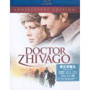 Doctor Zhivago [Anniversary Edition] (Hong Kong)