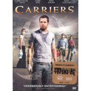 Carriers (Hong Kong)