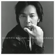 Beautiful Ballade [Mini LP Limited Edition] (Japan)