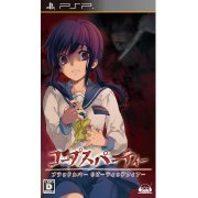 Corpse Party: Blood Covered - Repeated Fear (Japan)