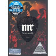 Everyone Concert 01 Karaoke [3DVD] (Hong Kong)