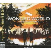 Darius Burst Remix Wonder World (Japan)