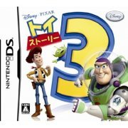 Toy Story 3 (Japan)