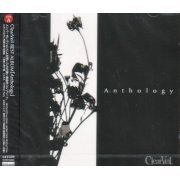Anthology [CD+DVD Limited Edition Type A] (Japan)
