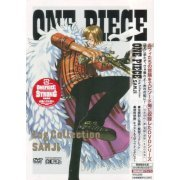 One Piece Log Collection - Sanji [Limited Pressing] (Japan)
