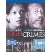 High Crimes (Hong Kong)