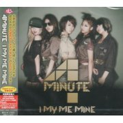 I My Me Mine [CD+DVD Limited Edition Type A] (Japan)