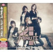 I My Me Mine [CD+DVD Limited Edition Type B] (Japan)