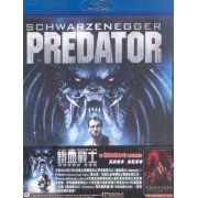 Predator [Ultimate Hunter Edition] dts (Hong Kong)