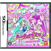 Heart Catch PreCure! Oshare Collection (Japan)