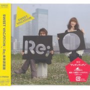 Re Miraiha Sengen [CD+DVD Limited Edition] (Japan)
