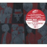 Katekyo Hitman Reborn! Character Album Song Red - Famiglia (Japan)