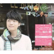 Traveling Poem Love Letters 2 - Paris Shi Romanti Ku [CD+DVD Limited Edition] (Japan)