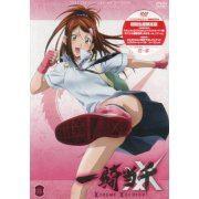 Ikkitousen Xtreme Xecutor Vol.2 (Japan)