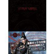The Eyes of Bayonetta Artbook (Japan)