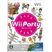 Wii Party (Japan)