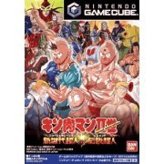 Kinnikuman 2nd Generations (Japan)