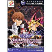 Yu-Gi-Oh! Falsebound Kingdom (Japan)