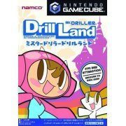 Mr. Driller Drill Land (Japan)