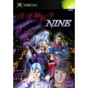 Shin Megami Tensei Nine (Japan)