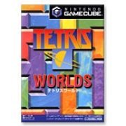 Tetris Worlds (Japan)