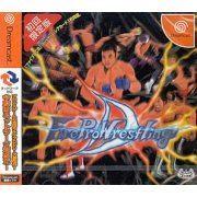 Fire Pro Wrestling D [Limited Edition] (Japan)