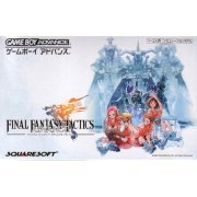 Final Fantasy Tactics Advance (Japan)